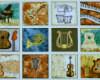 Hudební nástroje, š. 110cm, Bloky