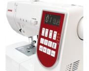 Janome elektronické šicí stroje pro náročné šití